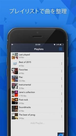 iPhone、iPadアプリ「CloudBeats オフラインおよびクラウド音楽プレーヤー」のスクリーンショット 5枚目