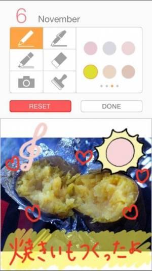 iPhone、iPadアプリ「Palu ~手書き共有カレンダー~」のスクリーンショット 4枚目