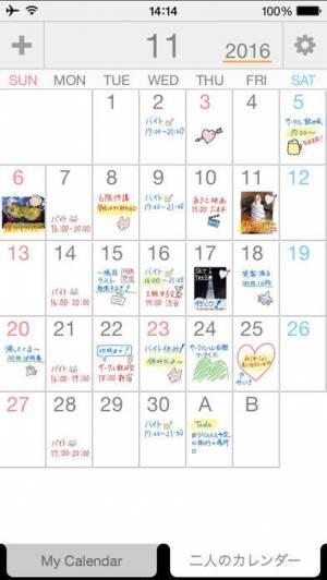 iPhone、iPadアプリ「Palu ~手書き共有カレンダー~」のスクリーンショット 2枚目