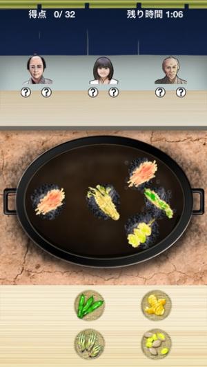 iPhone、iPadアプリ「元祖天ぷら侍」のスクリーンショット 3枚目