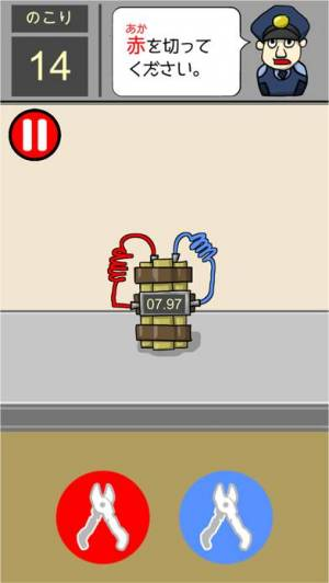 iPhone、iPadアプリ「爆弾ストッパー」のスクリーンショット 3枚目