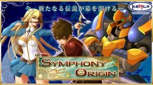 iPhone、iPadアプリ「RPG シンフォニーオブオリジン」のスクリーンショット 1枚目
