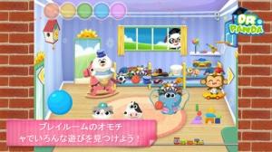 iPhone、iPadアプリ「Dr. Panda幼稚園」のスクリーンショット 3枚目