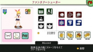 iPhone、iPadアプリ「ファンタジーシューターPLUS」のスクリーンショット 2枚目