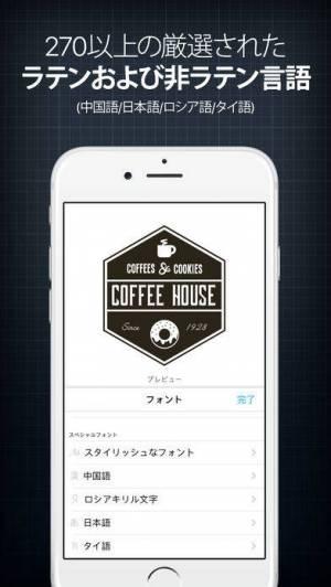 iPhone、iPadアプリ「InstaLogo ロゴクリエーター & メーカー」のスクリーンショット 2枚目