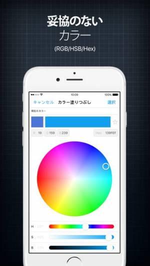 iPhone、iPadアプリ「InstaLogo ロゴクリエーター & メーカー」のスクリーンショット 3枚目