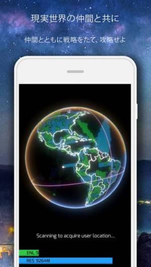 iPhone、iPadアプリ「Ingress Prime」のスクリーンショット 4枚目