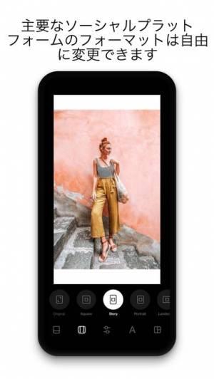 iPhone、iPadアプリ「Instasize 写真加工&動画エディター」のスクリーンショット 3枚目