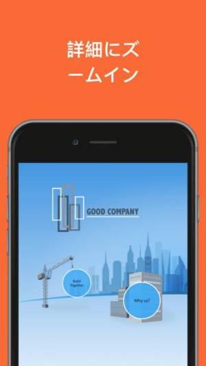 iPhone、iPadアプリ「Prezi Viewer」のスクリーンショット 4枚目