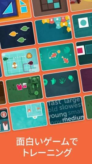 iPhone、iPadアプリ「Lumosity: 毎日の脳トレゲーム」のスクリーンショット 2枚目