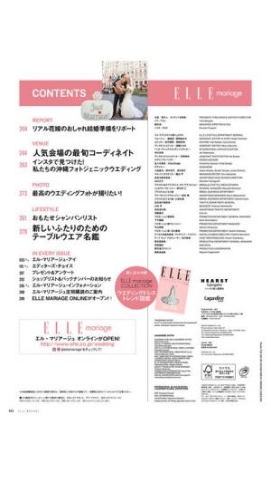 iPhone、iPadアプリ「ELLE mariage エル・マリアージュ」のスクリーンショット 3枚目
