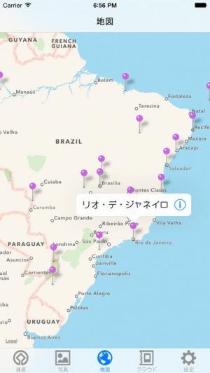 iPhone、iPadアプリ「世界遺産 ブラジル」のスクリーンショット 5枚目