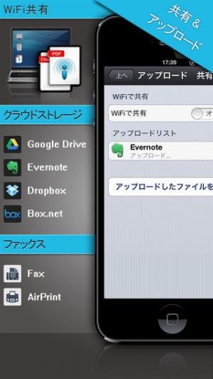 iPhone、iPadアプリ「CamScanner for Nakabayashi」のスクリーンショット 4枚目