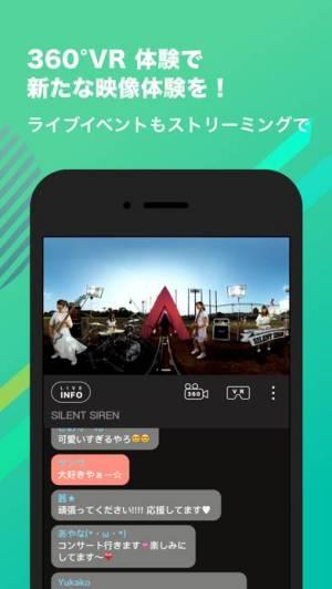 iPhone、iPadアプリ「うたパス-auの音楽アプリ|最新曲や懐メロ聴き放題」のスクリーンショット 5枚目