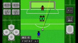 iPhone、iPadアプリ「がちんこサッカー2」のスクリーンショット 3枚目