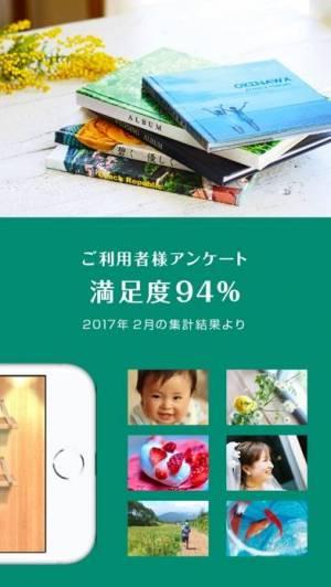 iPhone、iPadアプリ「フォトブック 作成アプリ「フォトブック簡単作成タイプ」」のスクリーンショット 2枚目