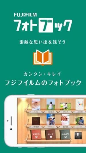 iPhone、iPadアプリ「フォトブック 作成アプリ「フォトブック簡単作成タイプ」」のスクリーンショット 1枚目