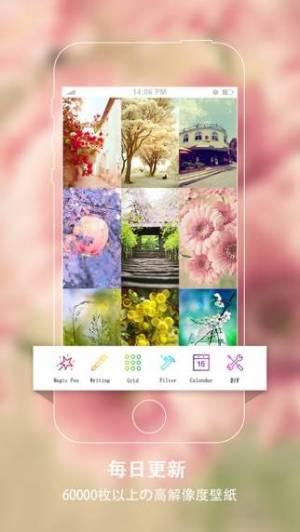 iPhone、iPadアプリ「ゼブラの壁紙」のスクリーンショット 1枚目