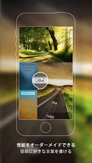 iPhone、iPadアプリ「ゼブラの壁紙」のスクリーンショット 5枚目