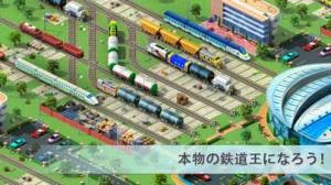 iPhone、iPadアプリ「メガポリス (Megapolis) - 街づくりゲーム」のスクリーンショット 1枚目