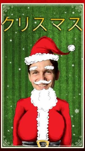 iPhone、iPadアプリ「クリスマス・フォトブース - 友達との面白い写真」のスクリーンショット 1枚目