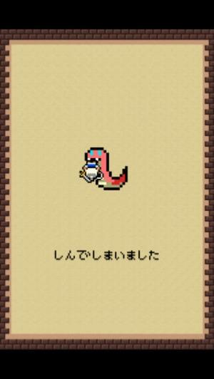 iPhone、iPadアプリ「魔女と勇者II」のスクリーンショット 3枚目