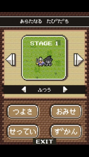 iPhone、iPadアプリ「魔女と勇者II」のスクリーンショット 4枚目