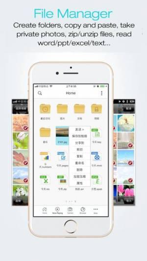 iPhone、iPadアプリ「FileMaster - プライバシー保護」のスクリーンショット 2枚目