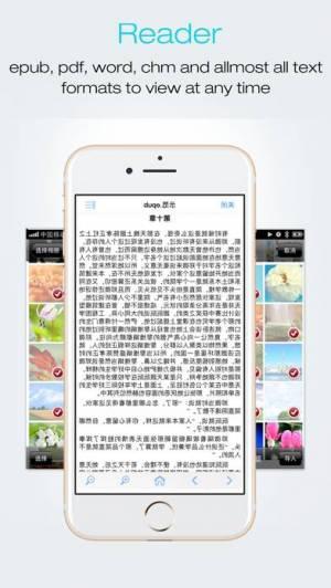iPhone、iPadアプリ「FileMaster - プライバシー保護」のスクリーンショット 5枚目
