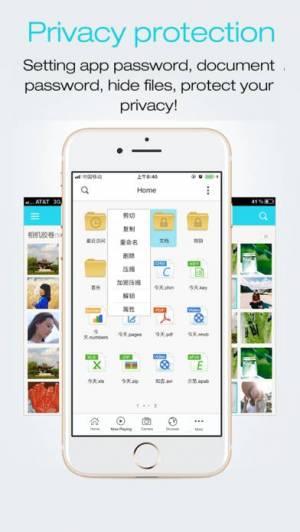 iPhone、iPadアプリ「FileMaster - プライバシー保護」のスクリーンショット 1枚目