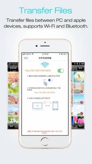 iPhone、iPadアプリ「FileMaster - プライバシー保護」のスクリーンショット 4枚目