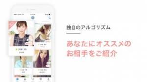 iPhone、iPadアプリ「出会いはOmiai 人気の婚活マッチングアプリ」のスクリーンショット 2枚目