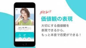 iPhone、iPadアプリ「Pairs(ペアーズ) 恋活・婚活のためのマッチングアプリ」のスクリーンショット 2枚目