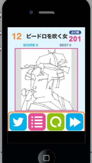 iPhone、iPadアプリ「てんつなぎカフェ」のスクリーンショット 3枚目