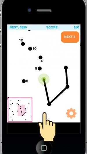 iPhone、iPadアプリ「てんつなぎカフェ」のスクリーンショット 2枚目