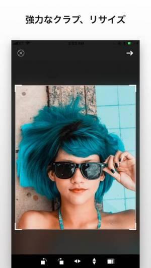 iPhone、iPadアプリ「Real Bokeh」のスクリーンショット 5枚目