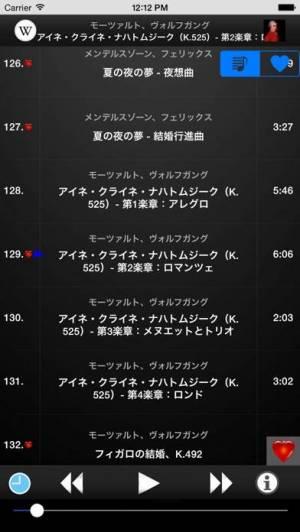 iPhone、iPadアプリ「クラシック音楽 I:クラシック音楽のコレクション 1」のスクリーンショット 1枚目