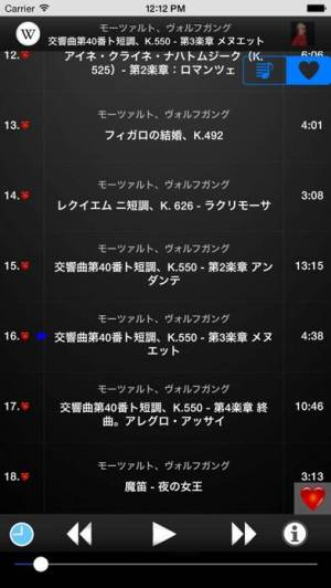 iPhone、iPadアプリ「クラシック音楽 I:クラシック音楽のコレクション 1」のスクリーンショット 2枚目