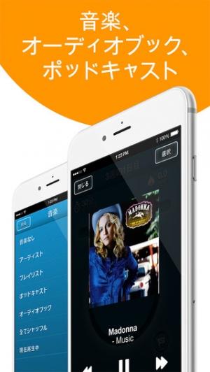 iPhone、iPadアプリ「超走破 5KM!:Red Rock Apps社製トレーニング計画・GPS&ランニング情報アプリ」のスクリーンショット 4枚目
