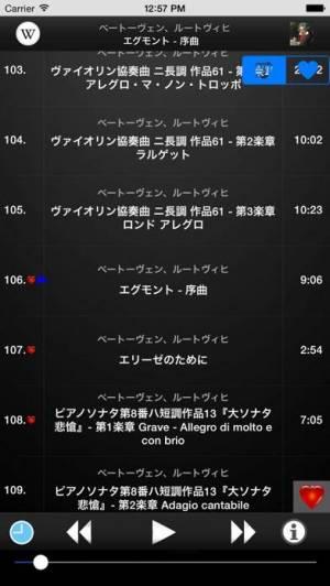 iPhone、iPadアプリ「クラシック音楽 II:クラシック音楽のコレクション 2」のスクリーンショット 1枚目