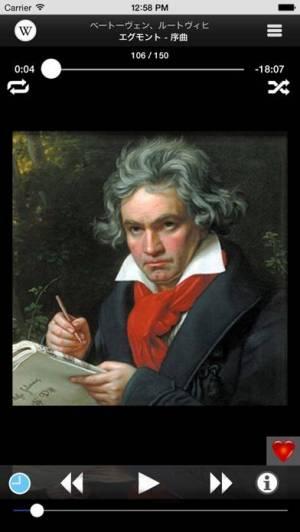 iPhone、iPadアプリ「クラシック音楽 II:クラシック音楽のコレクション 2」のスクリーンショット 3枚目