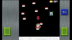 iPhone、iPadアプリ「おばちゃんのクリスマス」のスクリーンショット 1枚目