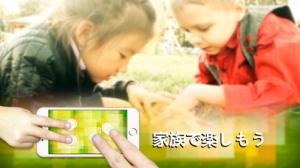 iPhone、iPadアプリ「にマジックタッチの」のスクリーンショット 3枚目