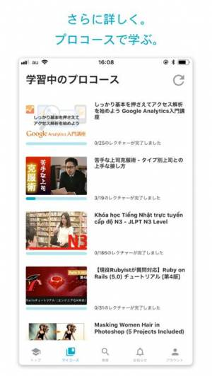 iPhone、iPadアプリ「ShareWis(シェアウィズ)」のスクリーンショット 3枚目