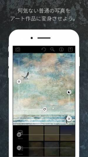 iPhone、iPadアプリ「Distressed FX」のスクリーンショット 2枚目