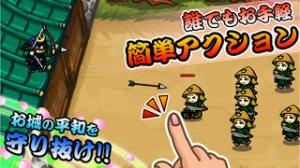 iPhone、iPadアプリ「サムライ ディフェンダー【無料戦国簡単ディフェンスゲーム】」のスクリーンショット 1枚目