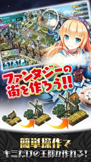 iPhone、iPadアプリ「神界のヴァルキリー -美少女カードゲーム・街づくり!」のスクリーンショット 3枚目