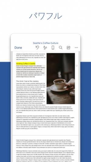 iPhone、iPadアプリ「Microsoft Word」のスクリーンショット 2枚目