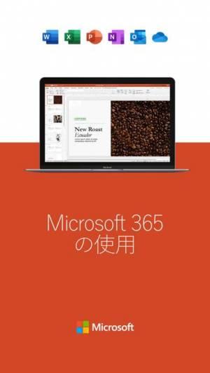 iPhone、iPadアプリ「Microsoft PowerPoint」のスクリーンショット 5枚目