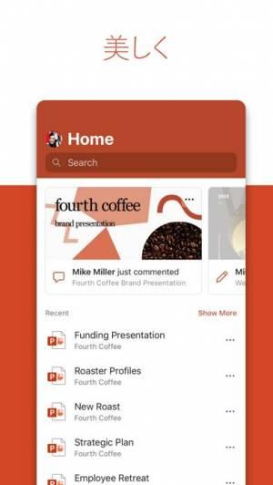 iPhone、iPadアプリ「Microsoft PowerPoint」のスクリーンショット 2枚目